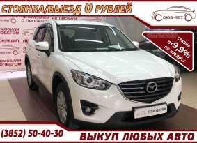 Барнаул CX-5 2015