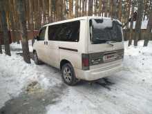 Красноярск Freda 1997