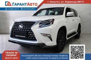 Иркутск GX460 2020