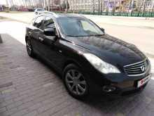 Новосибирск EX25 2011