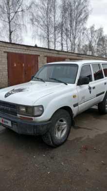 Ижевск Land Cruiser 1993