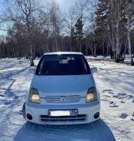 Чита Honda Capa 2000