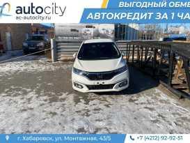 Хабаровск Honda Fit 2018