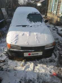 Чернышевск Libero 1996