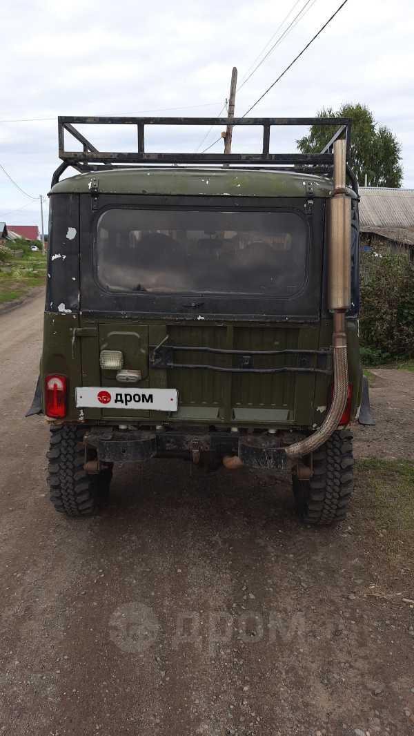 УАЗ 3151