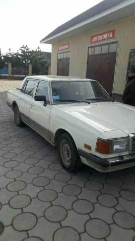Абинск 929 1981