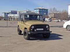 Красноярск 3151 1993