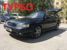 Новосибирск Legacy 1993