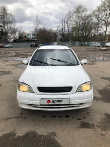 Москва Astra 1998