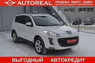 Новосибирск 4007 2011