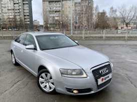 Екатеринбург Audi A6 2005