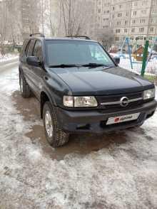 Омск Frontera 2002