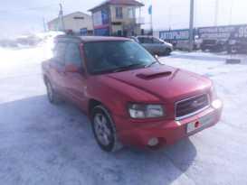 Иркутск Forester 2000