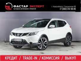 Новосибирск Qashqai 2016