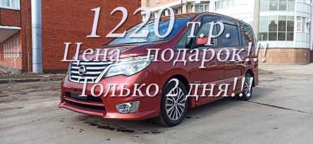 Иркутск Nissan Serena 2016