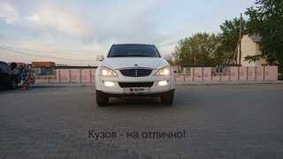 Екатеринбург Kyron 2013
