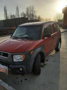 Бердск Element 2004