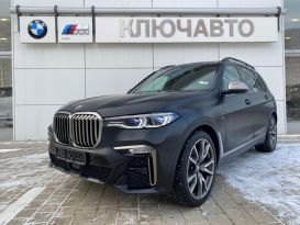 Ставрополь X7 2020