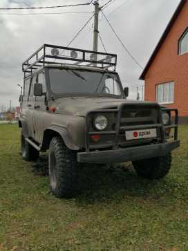 Абатское 3151 1997