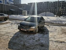 Курган Honda Civic 2008