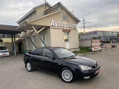 Красноярск Mondeo 2005