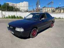 Москва 80 1987