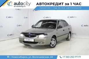 Новосибирск Accent 2009