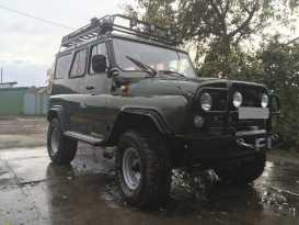 Абакан 469 1989