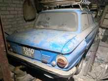 Барнаул Запорожец 1979