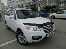 Краснодар X60 2014