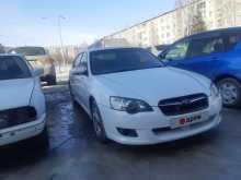 Новосибирск Legacy B4 2005