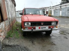 Кемерово 2137 1976
