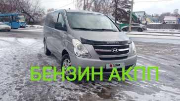 Томск Grand Starex 2011