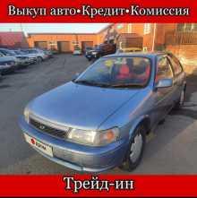 Новокузнецк Corolla II 1997