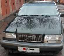 Таганрог 850 1994