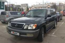 Краснодар LX470 2001
