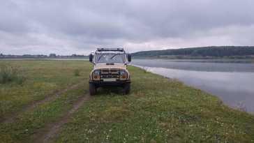 Бийск 3151 1996