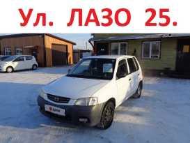 Свободный Mazda Demio 2000