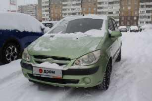 Магнитогорск Getz 2006
