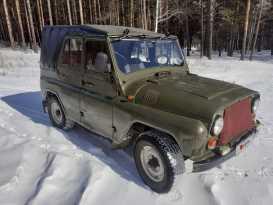 Петровск-Забайкальский 3151 1995