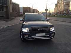 Новосибирск QX56 2008