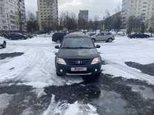 Москва Ларгус Кросс 2020