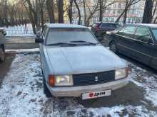 Москва 2141 1994