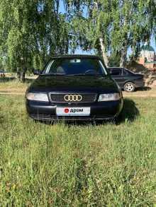 Кострома A4 1997