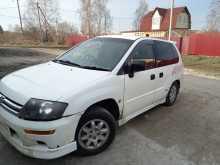 Курган RVR 1997