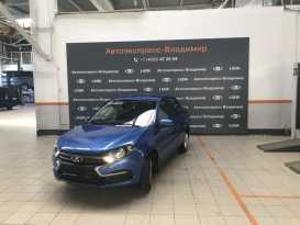 Владимир Гранта 2021