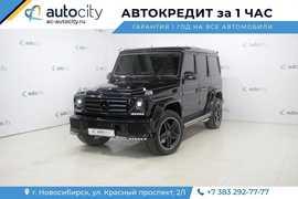 Новосибирск G-Class 2015