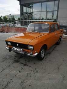 Сергиев Посад 2140 1977
