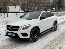 Москва GLE Coupe 2018