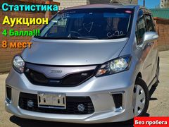 Чита Honda Freed 2011